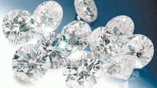 Una Mina de Diamantes